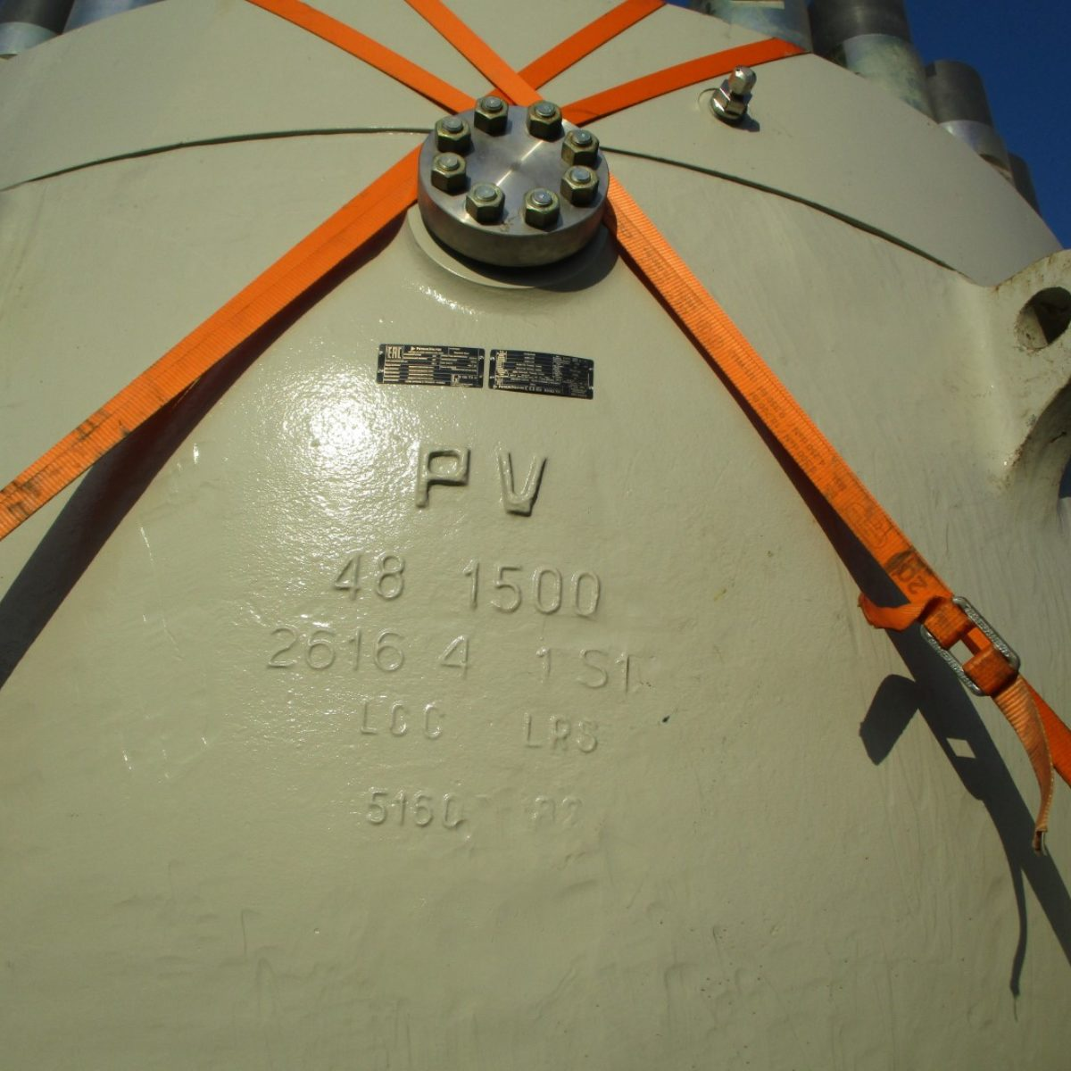 Шаровой кран (нефтепровода)