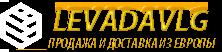Левада Волгоград