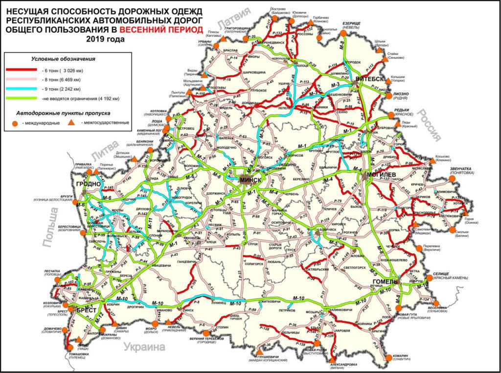 Карта несущей способности дорог Беларуси